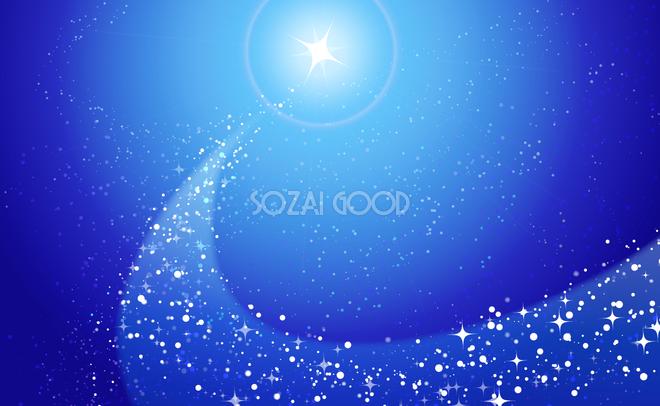 おしゃれ綺麗な星空(天の川風)に流れ星 無料背景(青 ブルー)イラスト11508