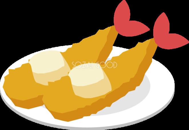 海老フライ_食べ物-食材-グルメイラスト | 素材Good