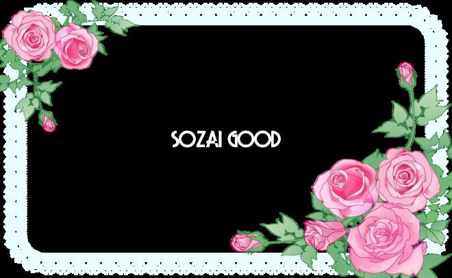 エレガントなバラと葉で囲む フレーム素材 飾り枠無料背景イラスト 素材good