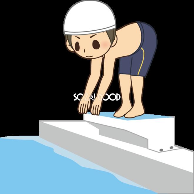 かわいい男性水泳選手の飛び込み 無料スポーツイラスト 素材good