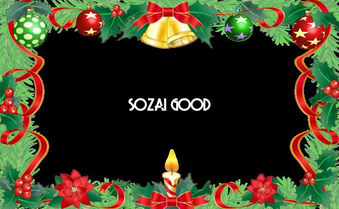 クリスマス 飾り イラスト