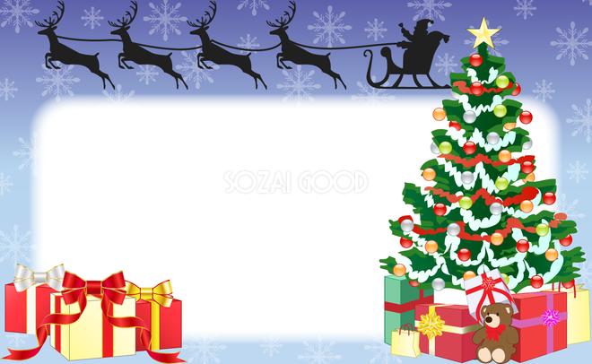カード クリスマスポストカード無料 : 背景が透明の画像形式 画像の ...