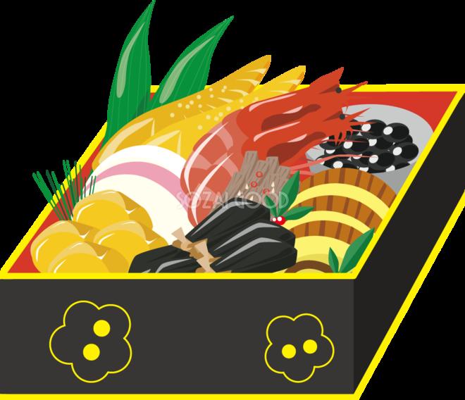 おせち料理 食べ物 無料イラスト