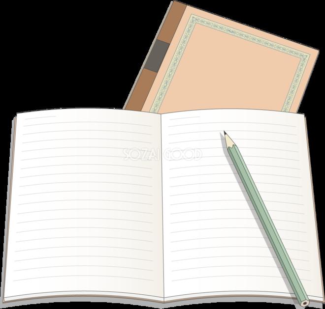 ノートと鉛筆 無料イラスト 素材good