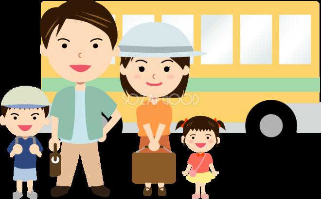 旅行に出かける家族 無料イラスト 素材good