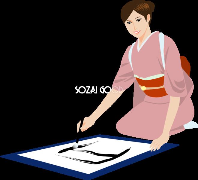 正座をし書道を書く着物姿の女性  無料イラスト