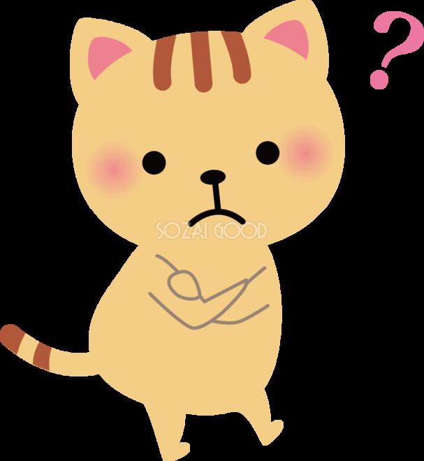 猫 考える 動物イラスト 素材good