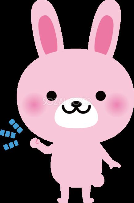 うさぎ イラスト ガッツポーズ【動物 イラスト素材】
