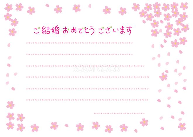 かわいい結婚祝いメッセージカード フレーム素材 飾り枠無料背景