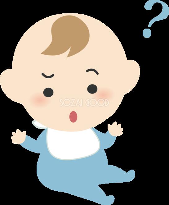 赤ちゃん 考える 人 無料イラスト 素材good