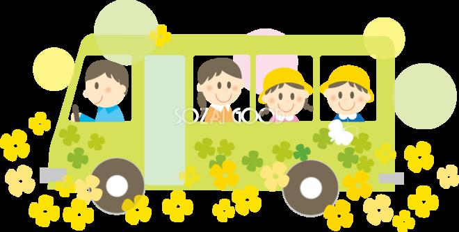 お迎えにくる幼稚園バス 無料イラスト 素材good