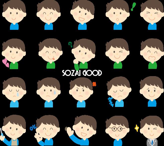 男性の表情20種類 無料イラスト 素材good