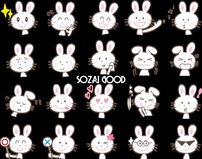 可愛いウサギの表情20種類 無料イラスト 素材good