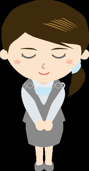 銀行員受付女性_お辞儀 ... : 動物 ポスター : すべての講義