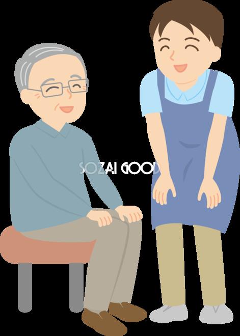 男性介護士 おじいちゃんと会話編 無料イラスト 素材good