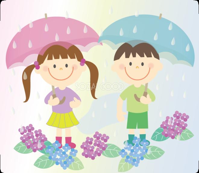 梅雨 雨の中傘をさす男の子と女の子無料イラスト 素材good