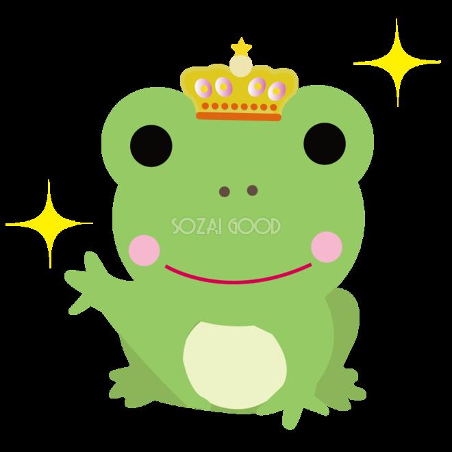 王冠をかぶったかわいいカエル 無料イラスト 素材good