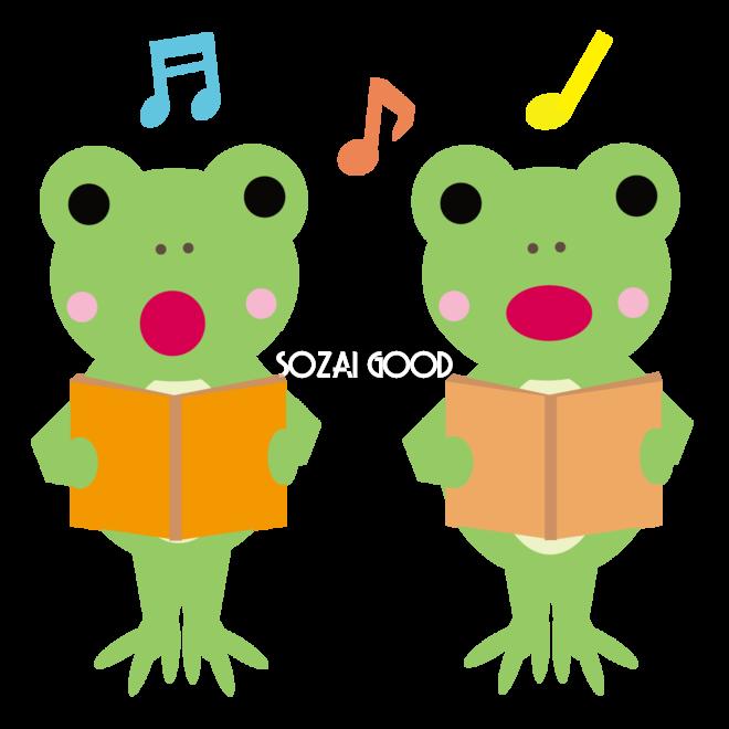 楽譜を持って合唱する2匹のかわいいカエル無料イラスト 素材good