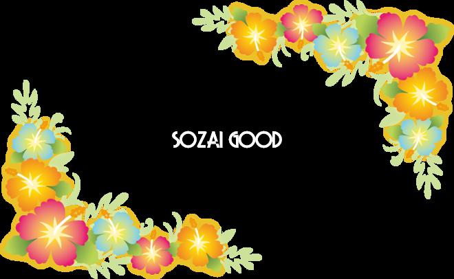 ハイビスカスの角飾りフレーム枠の無料イラスト30014 素材good