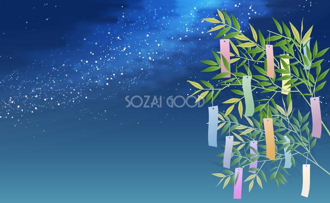 おしゃれ綺麗な夜空とに七夕天の川と笹飾り無料背景イラスト 素材good