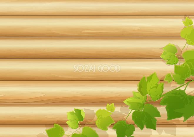 ログハウスの壁木 背景イラスト 素材good