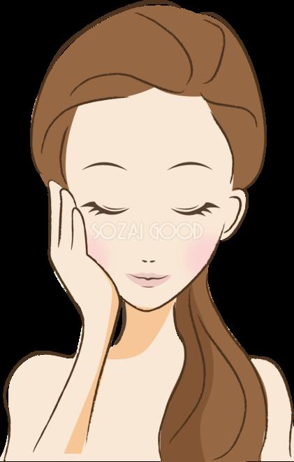 美肌をアピールする女性 無料イラスト32933 | 素材Good