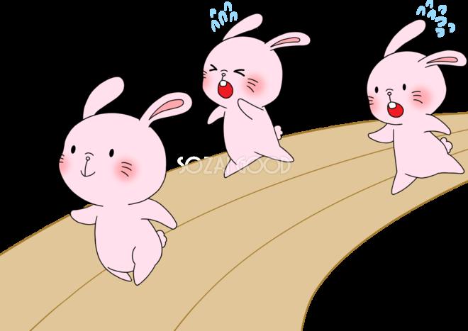 運動会ウサギの徒競走 秋の無料イラスト33070 素材good