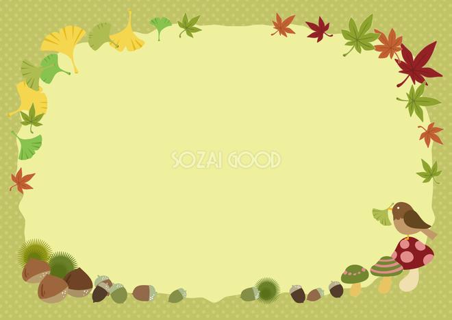 ベストセレクション 秋 かわいい イラスト 壁紙 イラスト