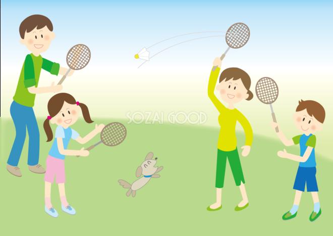 スポーツの秋に家族全員が笑顔でスポーツをしている 秋の無料イラスト