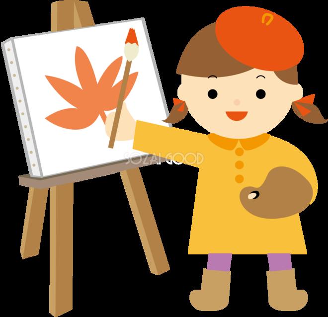 写生大会でベレー帽をかぶって絵を描く女の子 秋の無料イラスト33456