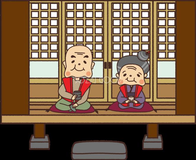 おじいさんとおばあさんが縁側でちょこんと座っている 秋の無料イラスト 素材good