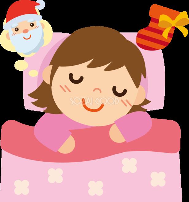 冬 かわいいイラスト 無料 フリーサンタを楽しみに眠る女の子34764