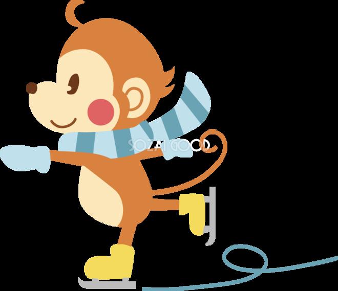 かわいい猿の無料 フリー イラスト年賀状や干支スケート35688 素材good
