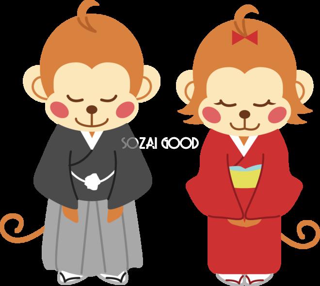 かわいい猿の無料 フリー イラスト年賀状や干支袴と着物の猿夫婦が