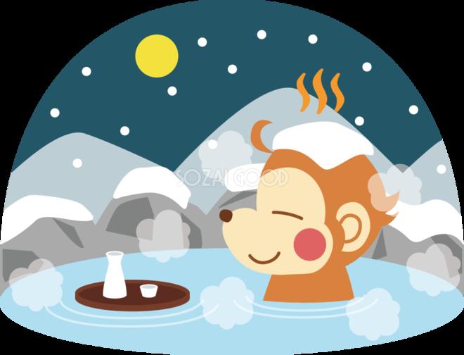 かわいい猿の無料 フリー イラスト年賀状や干支雪景色の温泉35757