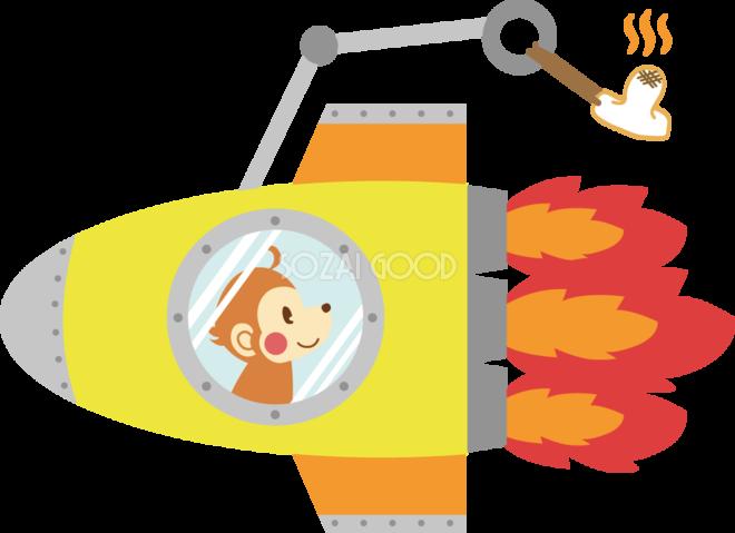 かわいい猿の無料 フリー イラスト年賀状や干支餅を焼く猿の宇宙飛行士