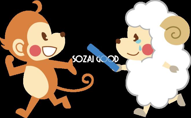 かわいい猿の無料 フリー イラスト年賀状や干支羊が猿にバトンを渡す