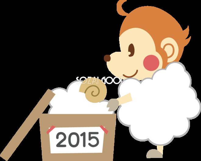 かわいい猿の無料 フリー イラスト年賀状や干支羊の着ぐるみを着る