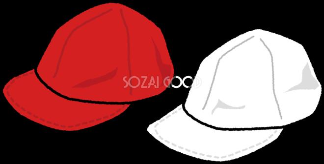 無料イラスト 学校 素材赤白帽36389 素材good