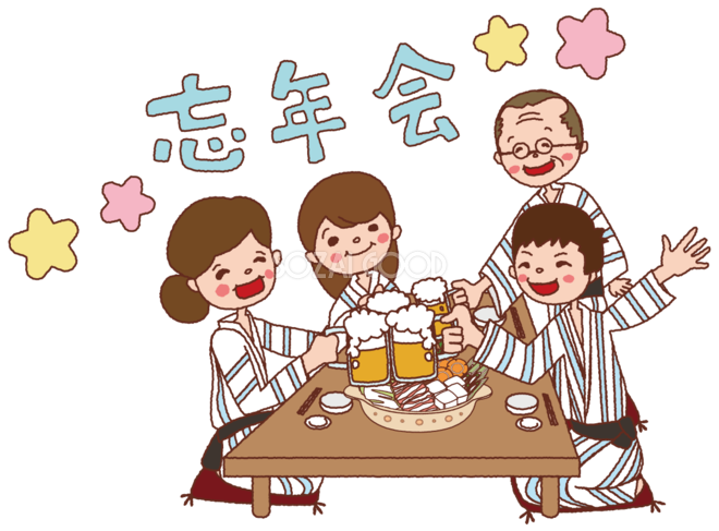 12月忘年会温泉編無料イラスト36806 素材good