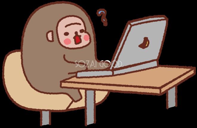 かわいい猿がノートパソコン無料イラスト36843 素材good
