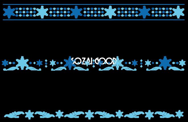 冬のライン無料イラスト ウエーブと雪の結晶 素材good