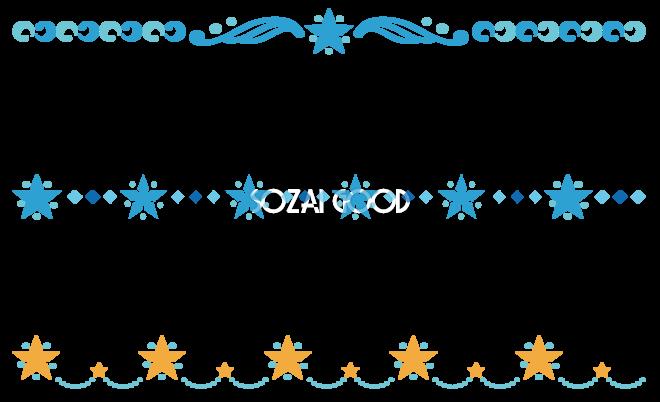冬のライン無料イラスト星形の結晶37240 素材good