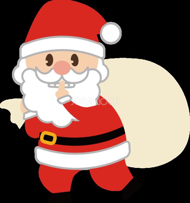 12月クリスマスイラストかわいい静かに歩くサンタ37548 素材good