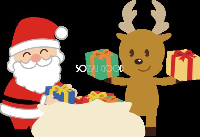 12月クリスマスイラストかわいい 準備するサンタとトナカイ 素材good