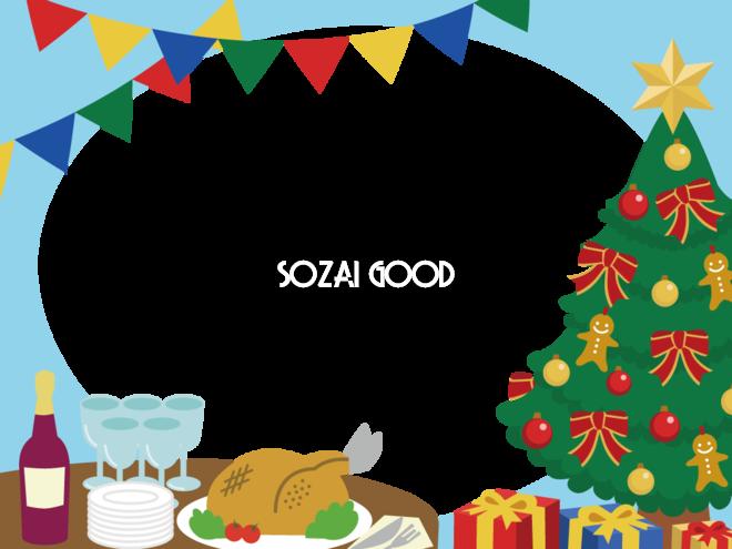 12月イラストフレーム クリスマスパーティ 素材good