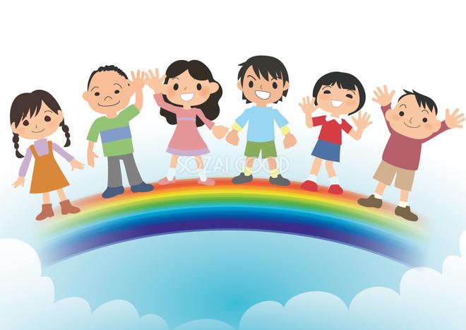 かわいい背景イラスト子供達と虹37882 素材good