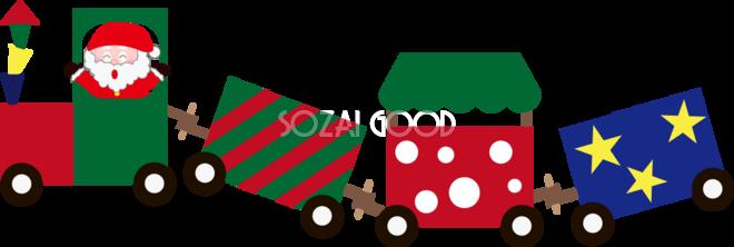 12月かわいい無料イラスト クリスマストロッコ列車サンタ 364 素材good