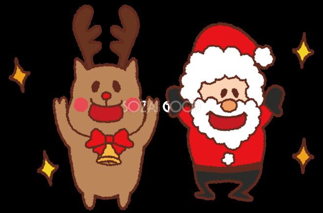 12月かわいい無料イラスト サンタとトナカイ 380 素材good