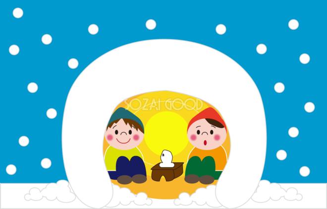 1月かわいい無料イラストかまくらの中で団らんする子供38336 素材good
